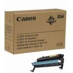 Canon GPR-18 DU