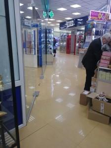 Заправить картридж у метро Новослободская