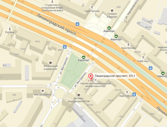 Купить картриджи у метро Аэропорт, на Ленинградском проспекте