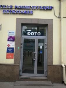 Купить картридж у метро Новослободская