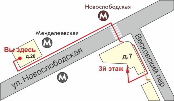 Картриджи на Новослободской